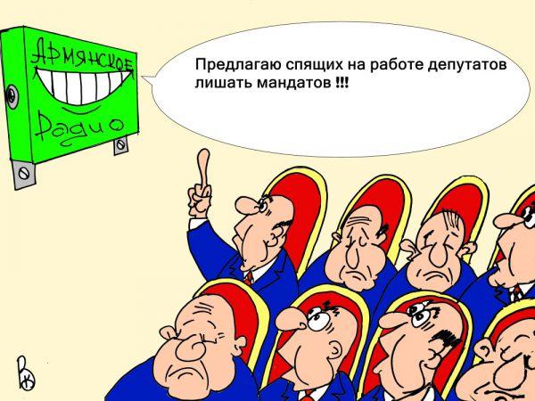 Карикатура: Инициатива, Валерий Каненков