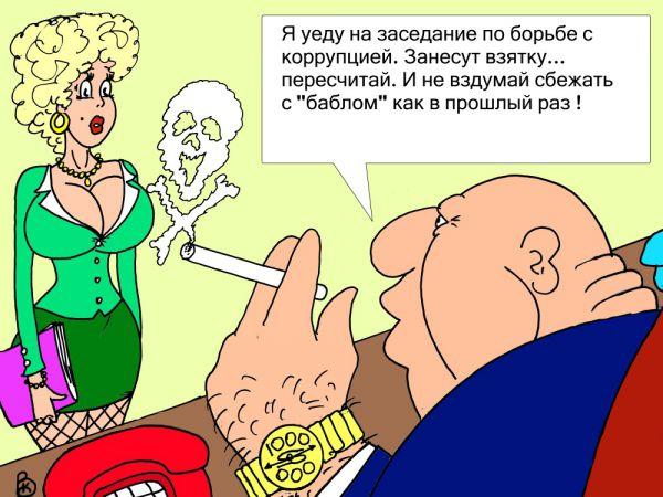 Карикатура: Инструктаж, Валерий Каненков