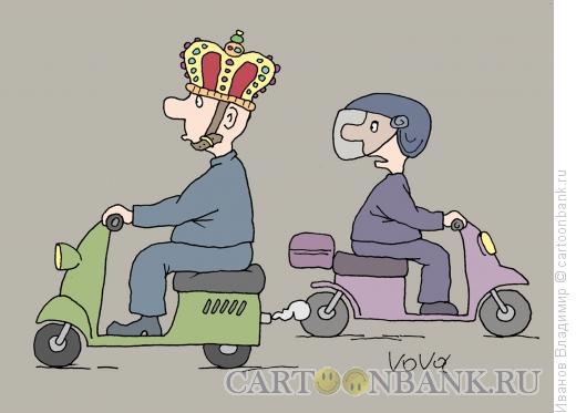 Карикатура: Королевский шлем, Иванов Владимир