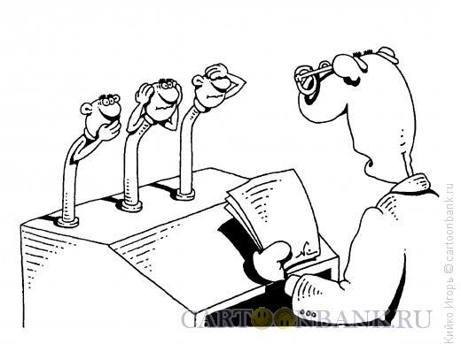 Карикатура: Микрофончики, Кийко Игорь