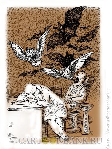 Карикатура: Сон дантиста, Смагин Максим
