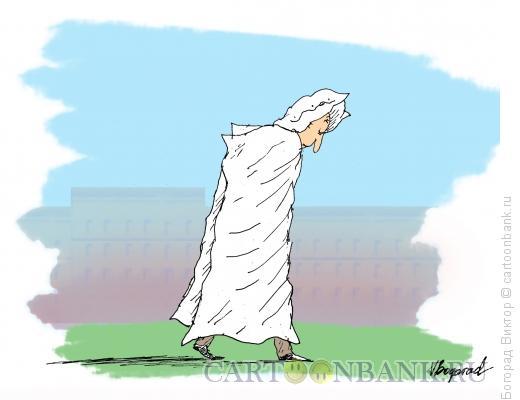 Карикатура: Встал, но не проснулся, Богорад Виктор