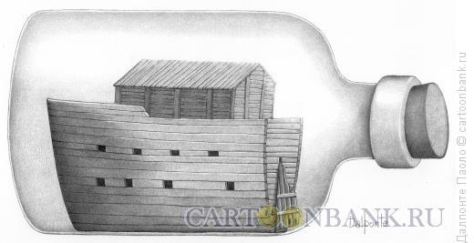 Карикатура: Ноев ковчег 1, Далпонте Паоло