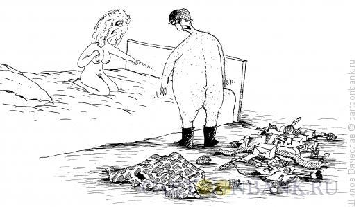 Карикатура: Потеря, Шилов Вячеслав