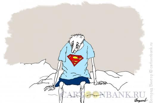 Карикатура: Пробуждение супермена, Богорад Виктор