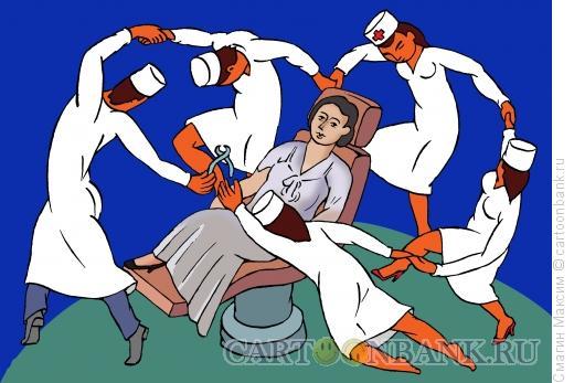 Карикатура: Танец, Смагин Максим