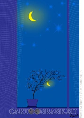 Карикатура: Ночной натюрморт, Богорад Виктор