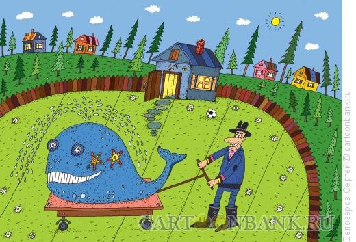 Карикатура: Кит сезона, Белозёров Сергей