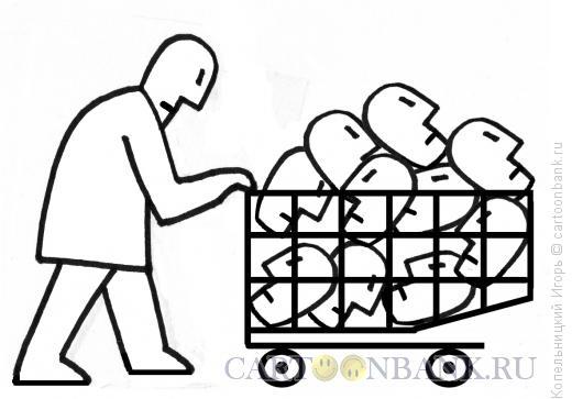 Карикатура: Продуктовая тележка, Копельницкий Игорь