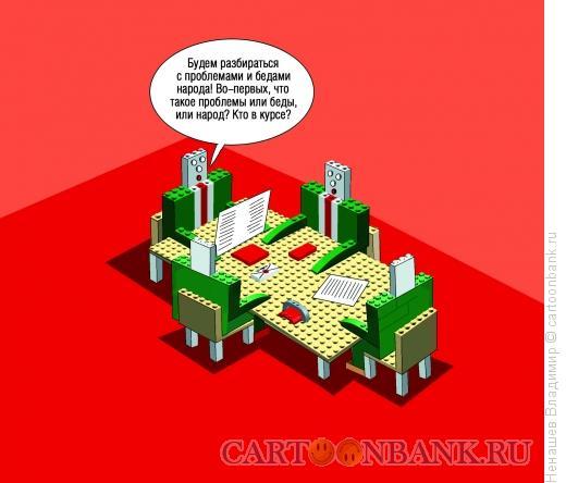 Карикатура: куклы власти, Ненашев Владимир