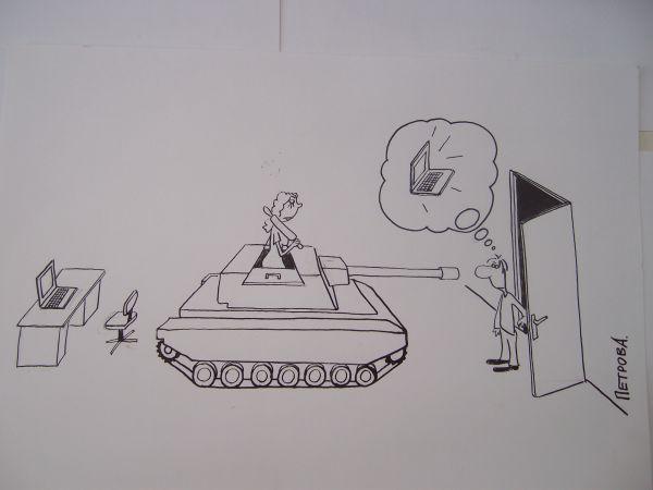 Карикатура: Танк, Петров Александр