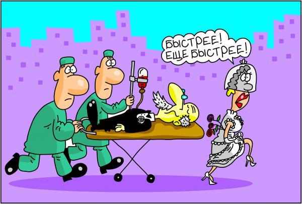 Карикатура: Быстрее, еще быстрее, Дмитрий Бандура