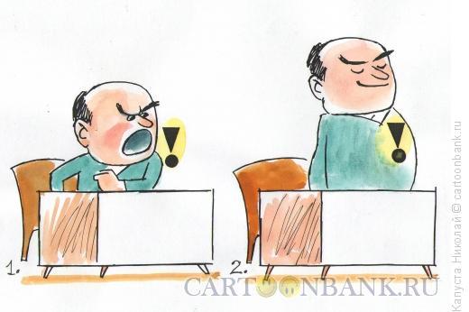 Карикатура: Медалист, Капуста Николай