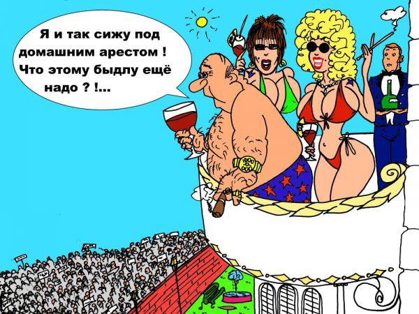 Карикатура: Жестокое наказание, Валерий Каненков