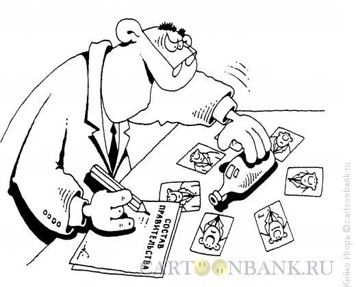 Карикатура: Бутылочка, Кийко Игорь