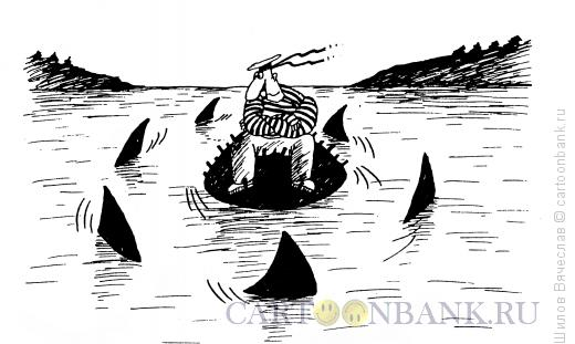 Карикатура: Бесстрашный моряк, Шилов Вячеслав