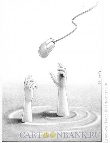 Карикатура: Помогите!, Далпонте Паоло