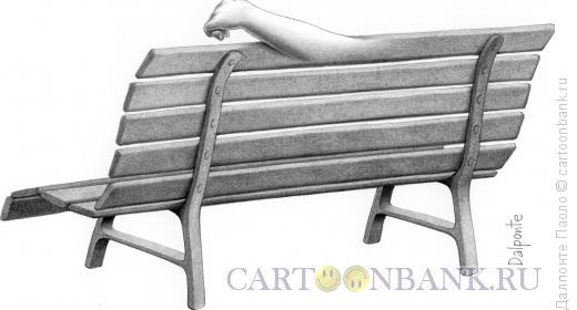 Карикатура: персональная скамейка, Далпонте Паоло