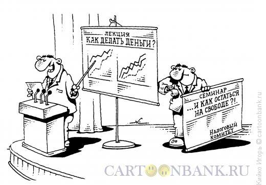 Карикатура: Полезные лекции, Кийко Игорь