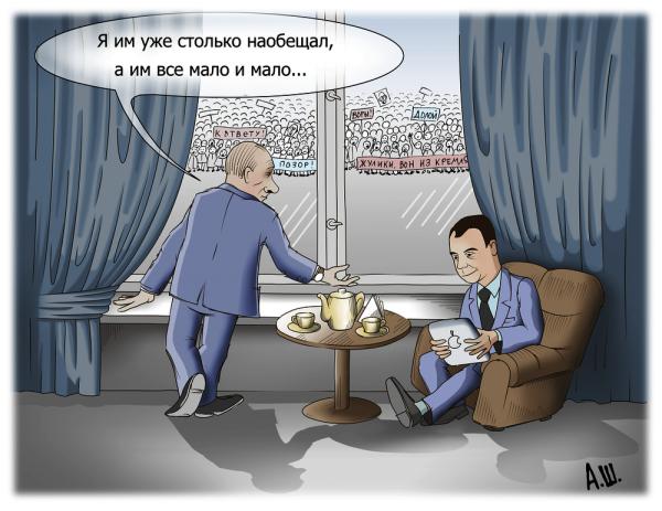 Карикатура: Бунт, Александр Шабунов