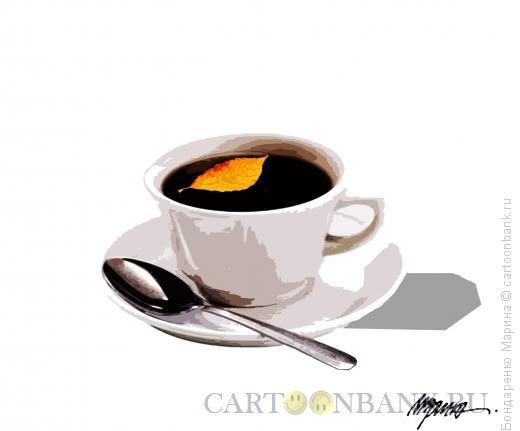 Карикатура: Чашка кофе и желтый лист, Бондаренко Марина