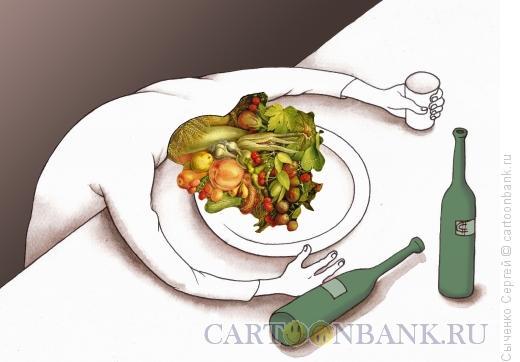 Карикатура: Салат, Сыченко Сергей