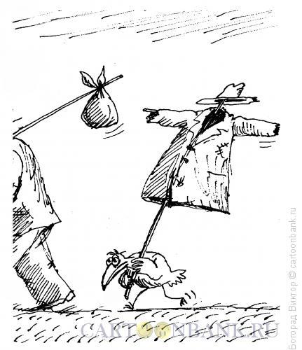 Карикатура: Птичка и пугало, Богорад Виктор