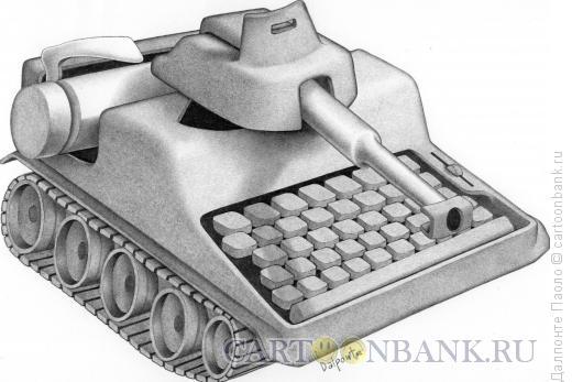 Карикатура: танк-пишущая машинка, Далпонте Паоло