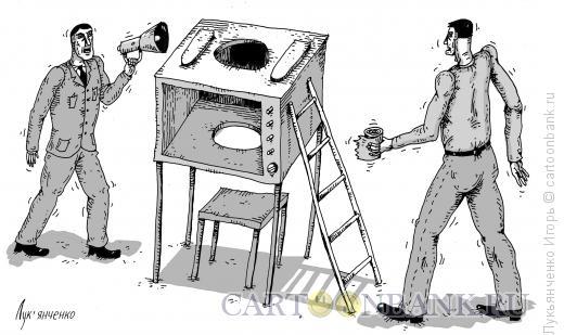 Карикатура: Телевизор, Лукьянченко Игорь