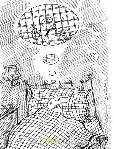 Карикатура: Сон в клеточку, Богорад Виктор