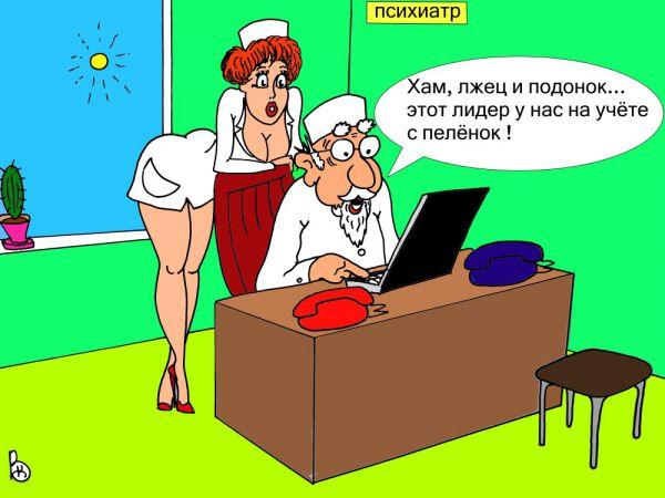 """Порошенко обговорив із бізнесом законопроект про податок на виведений капітал: """"Зараз інвестуйте в Україну!"""" - Цензор.НЕТ 7018"""