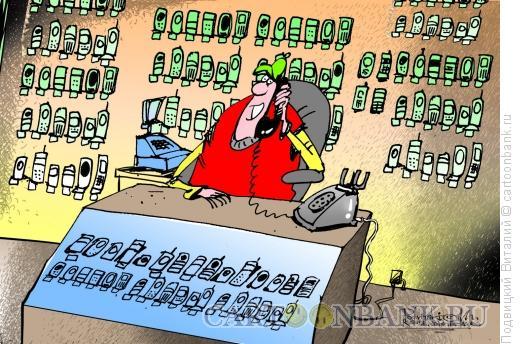 Карикатура: Лучше телефона телефон, Подвицкий Виталий