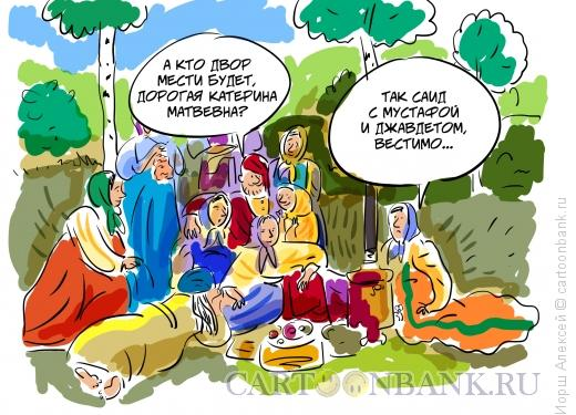 Карикатура: Разделение труда, Иорш Алексей