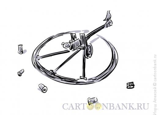 Карикатура: Пушка, Иорш Алексей