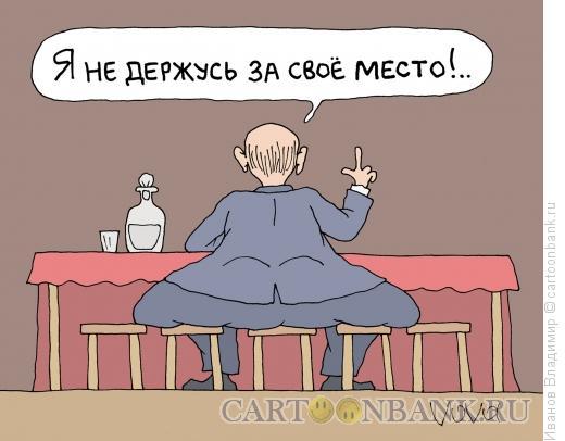 Карикатура: Пятиместный председатель, Иванов Владимир