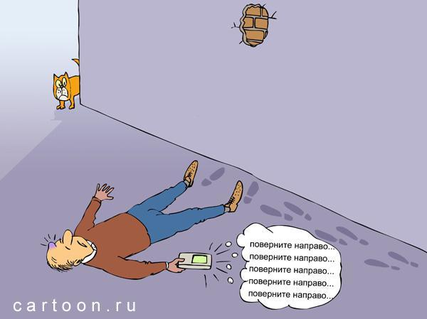Карикатура: поверните направо, Зудин Александр