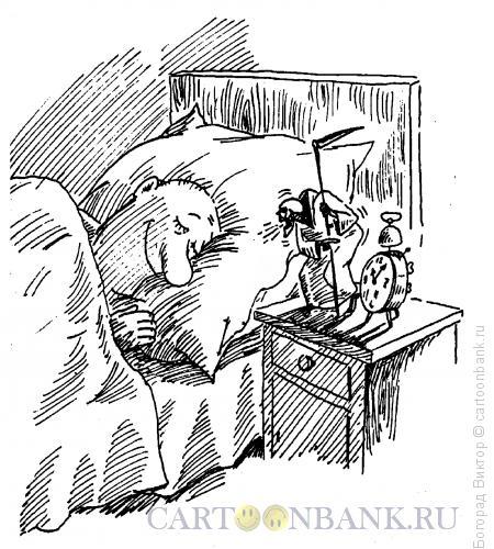 Карикатура: Сколько можно спать?, Богорад Виктор