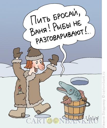 Карикатура: Щука и белочка, Иванов Владимир