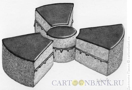 Карикатура: Радиоактивный тортик, Далпонте Паоло