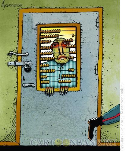 Карикатура: Камера, Лукьянченко Игорь