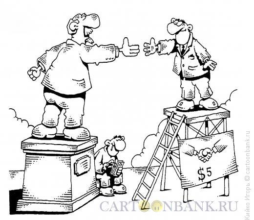 Карикатура: Продажа тщеславия, Кийко Игорь