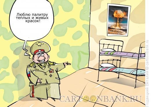 Карикатура: Палитра живых красок, Подвицкий Виталий