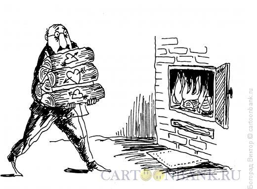 Карикатура: Прощай, любовь, Богорад Виктор