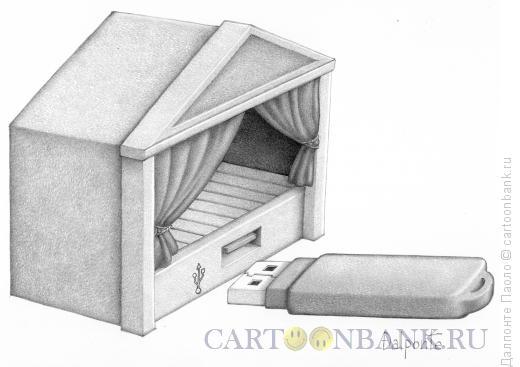 Карикатура: USB театр, Далпонте Паоло