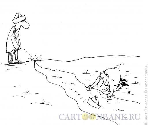 Карикатура: Кораблики, Шилов Вячеслав