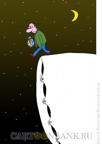 Карикатура: Падение в сон, Шилов Вячеслав