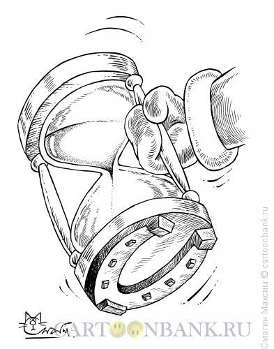 Карикатура: Подкованные часы, Смагин Максим