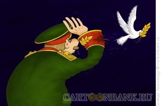 Карикатура: Голубь мира, Шмидт Александр