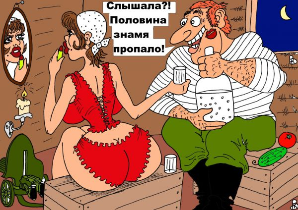 Карикатура: Модница, Валерий Каненков