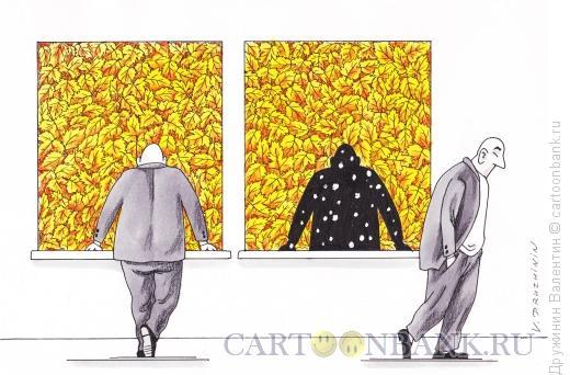Карикатура: Мужчина зима, Дружинин Валентин